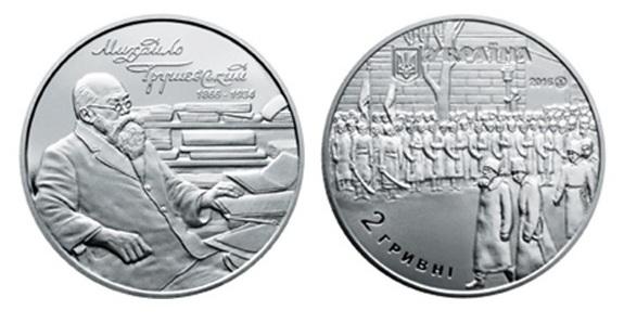 монета, coin, монета