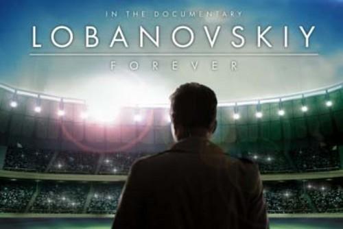 Лобановский навсегда, Lobanovskiy forever, Лобановський назавжди