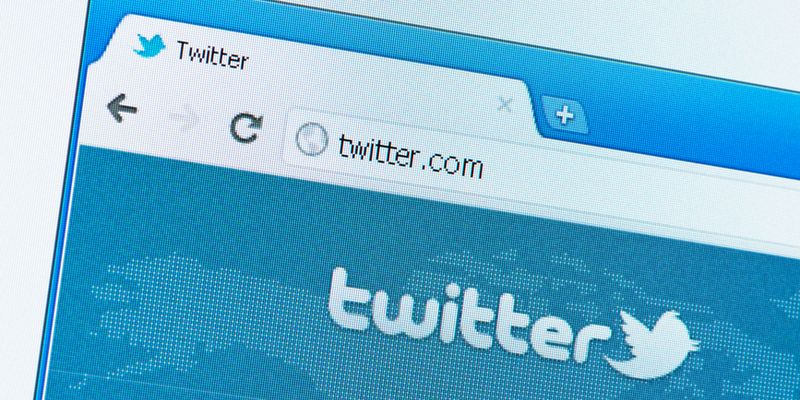 увольнение , Twitter, звільнення