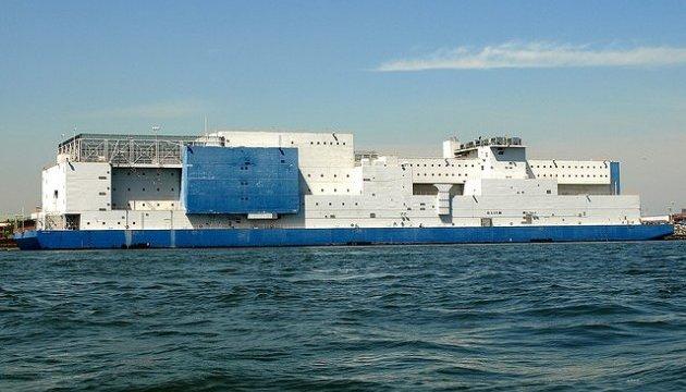 Плавучая атомная электростанция, Floating nuclear power plant , Плавуча атомна електростанція