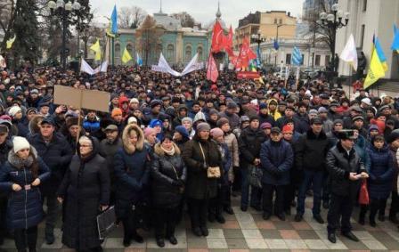 Мирные акции протеста, Peaceful protests, мирні акції протесту