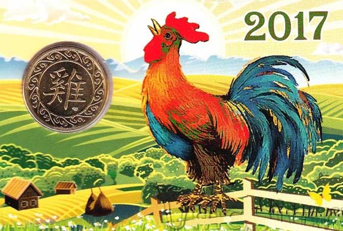 Восточный календарь, East calendar, Східний календар