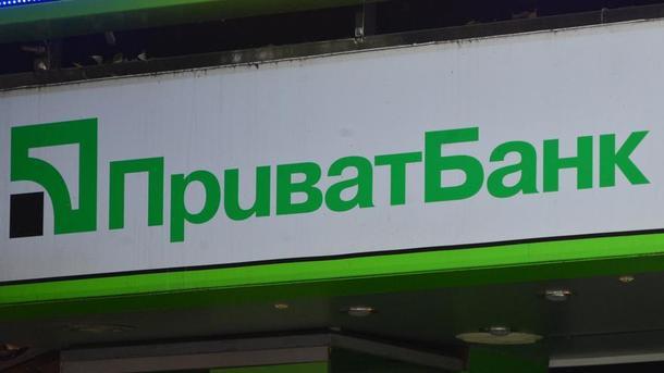 ПриватБанк, PrivatBank, власність