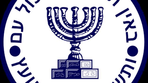 моссад, Mossad, набір жінок