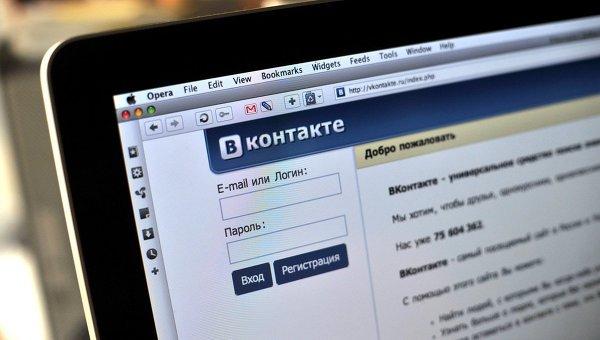 Вконтакте, Vkontakte, до суду
