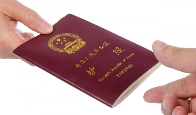 паспорта, passports, паспорти