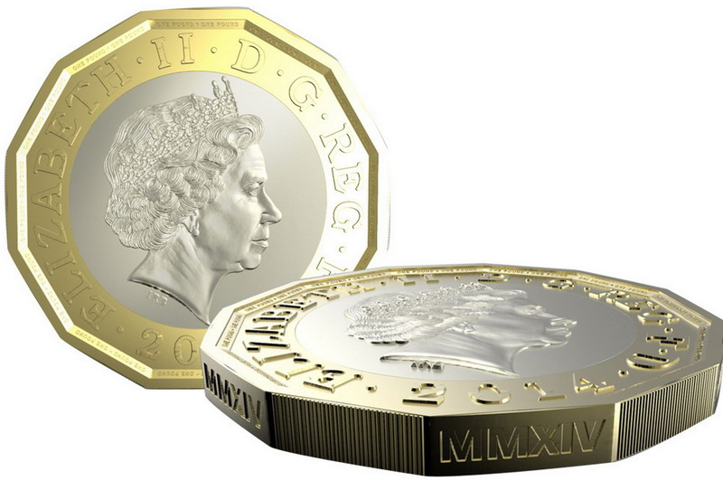 Новая монета, new coin, Нова монета