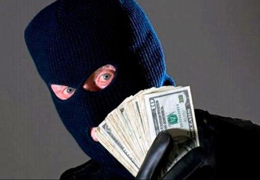 мошенники, fraudsters, шахраї