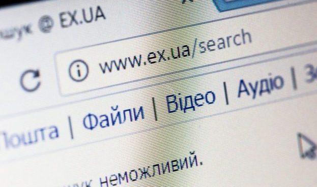 Домен, domain, Домен ex.ua