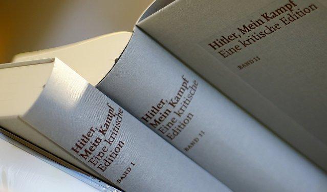 Книга Адольфа Гитлера, Mein Kampf, Книга Адольфа Гітлера
