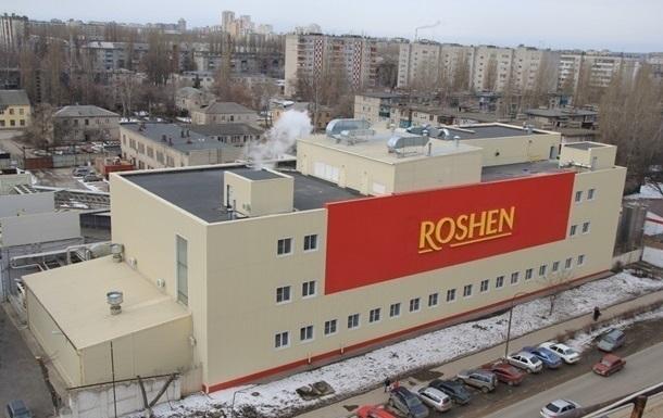 Рошен, Roshen, кондитерська фабрика