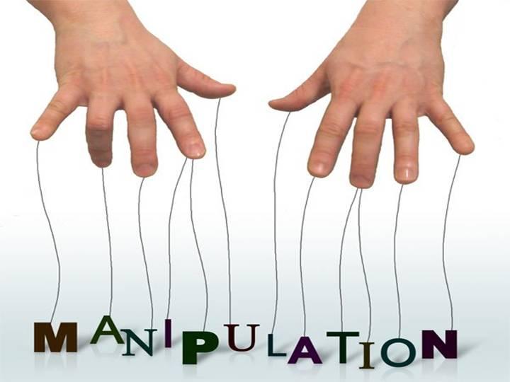 Манипуляция, Manipulation, Маніпуляція