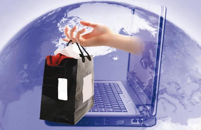 Онлайн-покупки, Online shopping, Онлайн-покупки