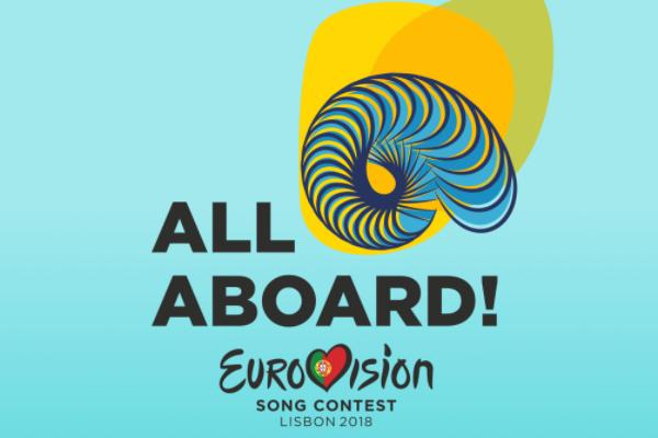 Logo des Eurovision-2018